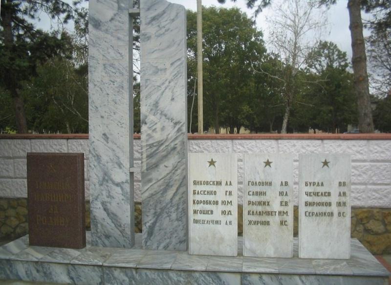 ст-ца. Тбилисская. Памятник погибшим за Родину.