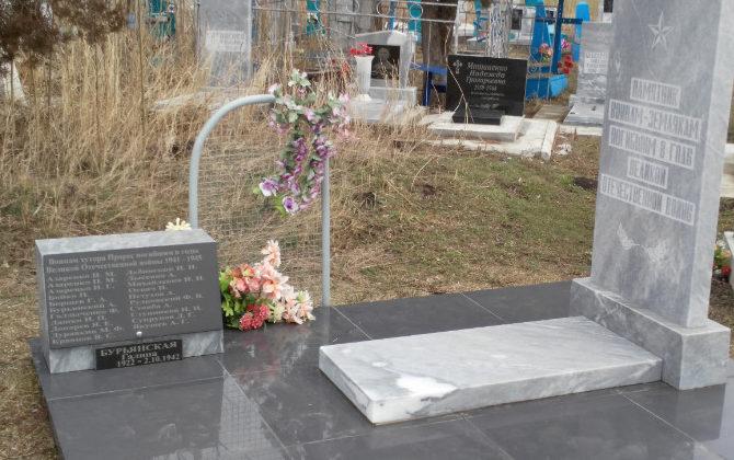 х. Прогресс Гулькевичского р-на. Памятник на кладбище воинам-землякам, погибшим в годы войны.