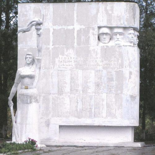 ст-ца. Скобелевская Гулькевичского р-на. Памятник односельчанам, погибшим в годы войны, установленный по улице Школьной 26а.