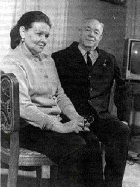 Николай Герасимович и Вера Николаевна Кузнецовы. 1974 г.