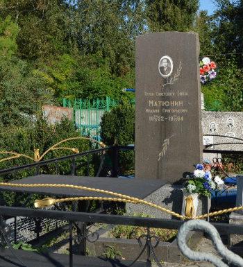 ст-ца. Динская. Памятник на кладбище, установленный на могиле Героя Советского Союза М.Г. Матюнина.