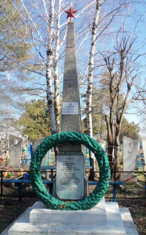 ст-ца. Пластуновская Динского р-на. Памятник на кладбище, установленный на братской могиле, в которой похоронено 3 летчика.
