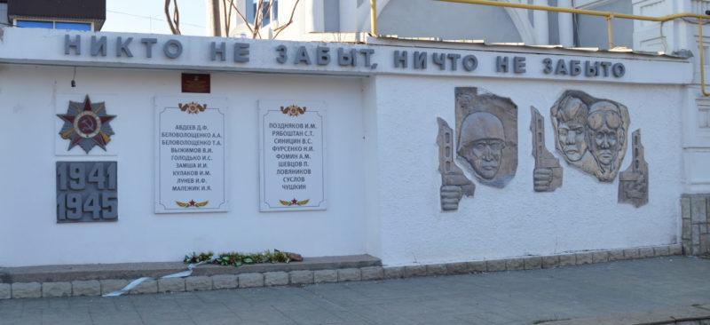 г. Ейск. Памятный знак рабочим обувной фабрики, погибшим в годы войны.