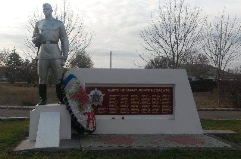 х. Степной Ейского р-на. Памятник землякам, установленный по улице Ленина 20.