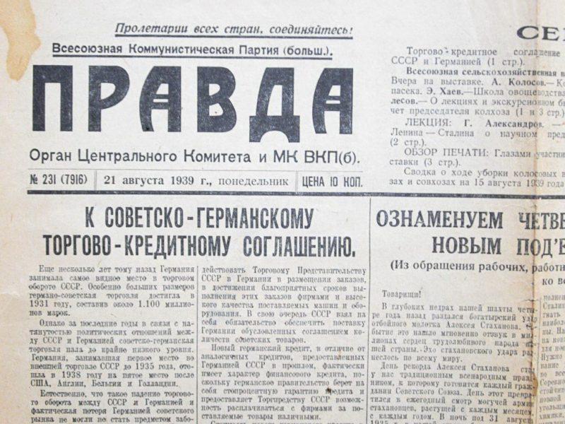 Передовица в газете «Правда» от 21.08.1939 о Соглашении.