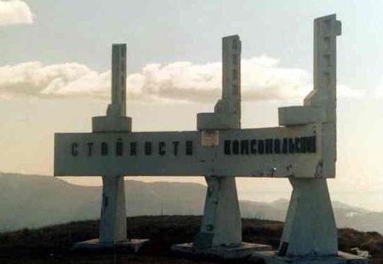 Туапсинский р-н. Памятник советским воинам.
