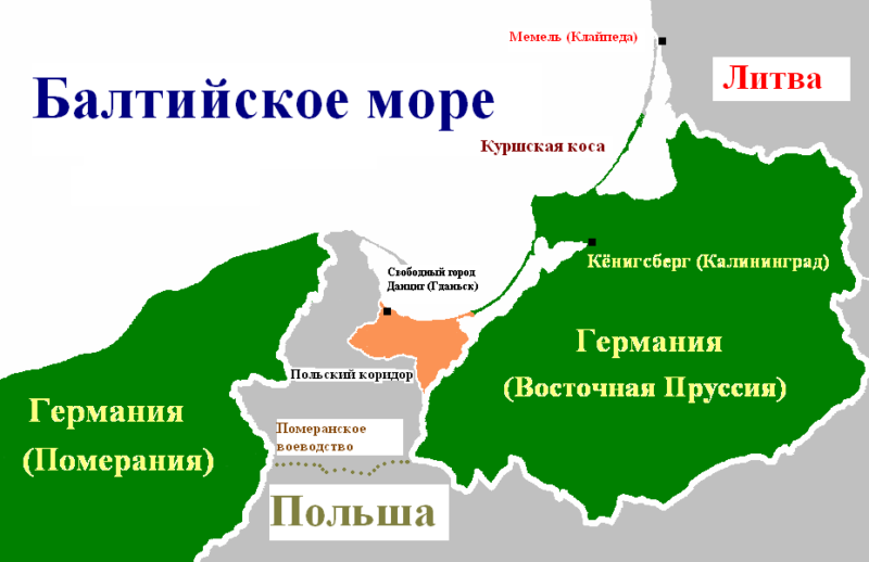 Польский коридор 1919-1939 годы.