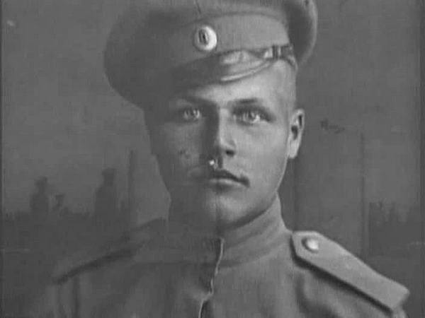 Дмитрий Павлов. 1918 г.