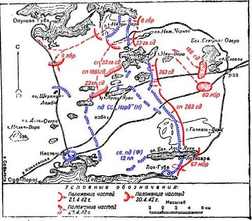 Общая обстановка и боевые действия в период 24-30 апреля 1942 г.