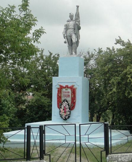 п. Пересыпь Темрюкского р-на. Памятник освободителям села.