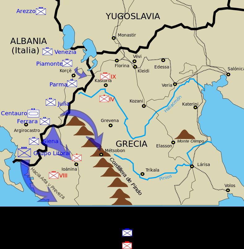 Итальянское вторжение в Грецию.