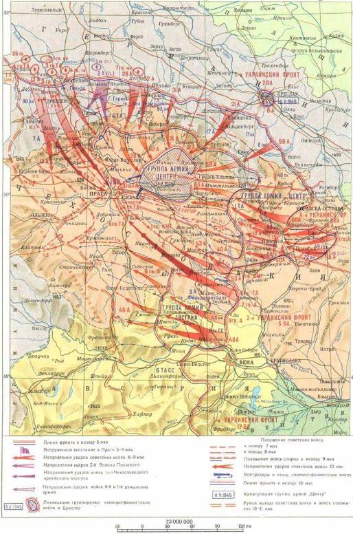 Карта Пражской операции.