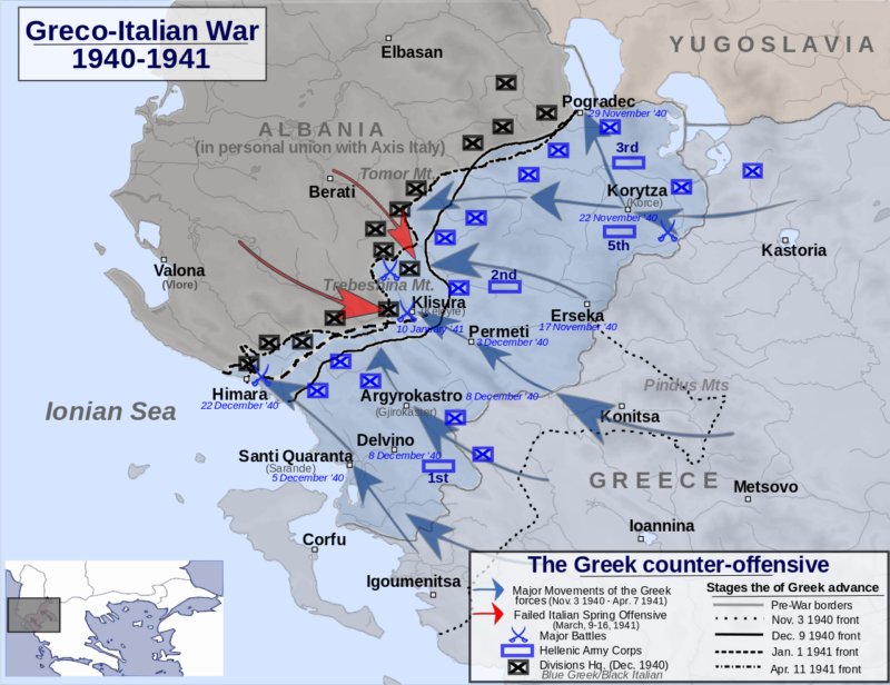 Греческое контрнаступление.