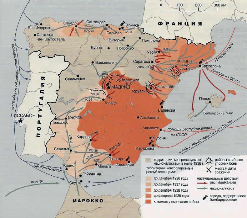 Карта боевых действий за весь период войны.