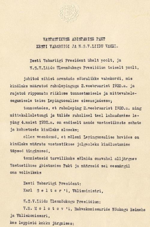 Пакт о взаимной помощи между Эстонской Республикой и СССР с подписями министров иностранных дел.