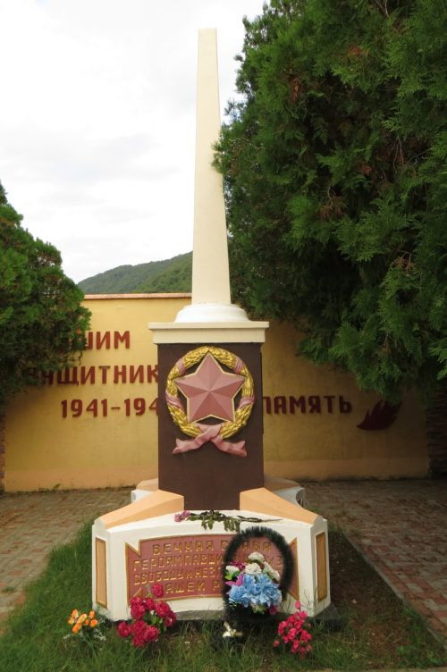с. Агой Туапсинского р-на. Памятник по улице Центральной 10, установленный на братской могиле советских воинов.