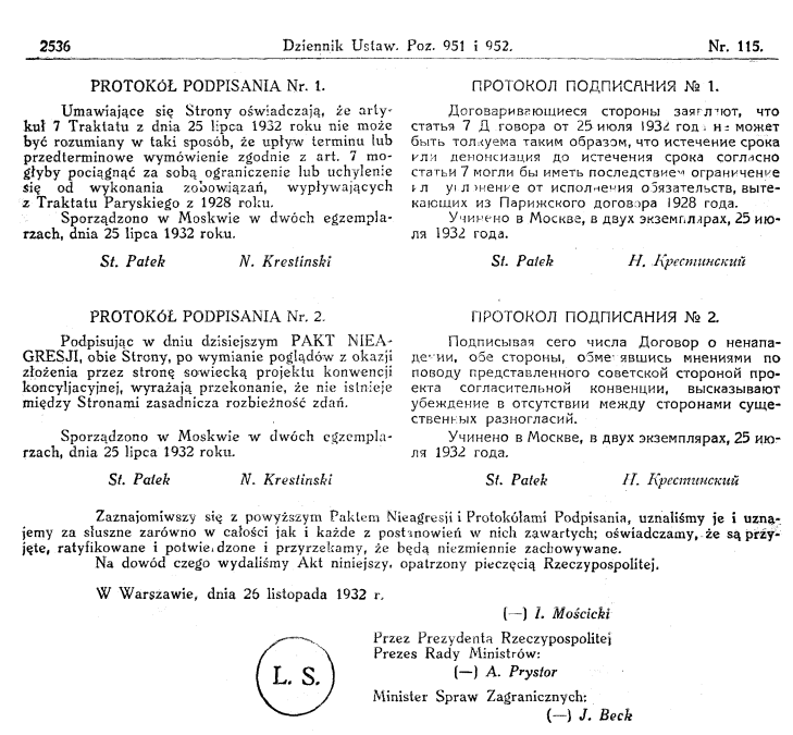 Законодательный Вестник Польши, 1932 год, номер 115, поз. 951. Первый и последний лист Польско-советского договора о ненападении на русском и польском языках.