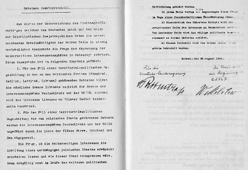 Секретный дополнительный протокол на немецком языке из фотокопии 1948 г.