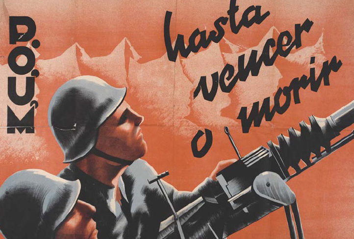 «Победить или умереть!» Плакат республиканской партии. 1936 г.