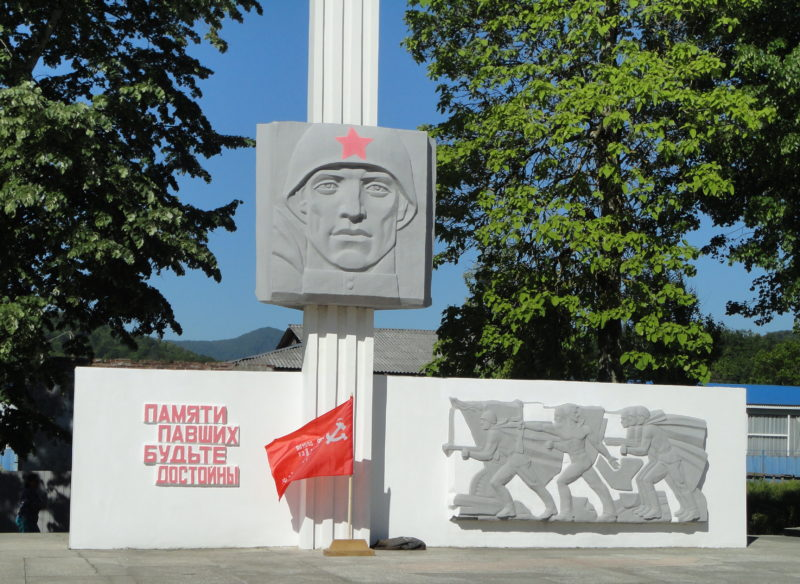 с. Георгиевское Туапсинского р-на. Памятник по улице Гвардейской 21, установленный на братской могиле советских воинов.