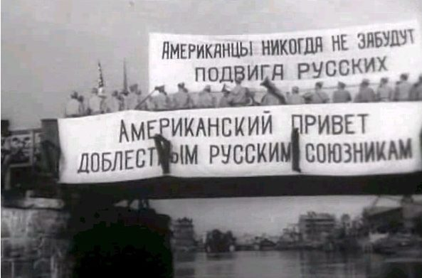 Американские транспаранты на Эльбе. 25 апреля 1945 г.