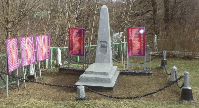 п. Горный Туапсинского р-на. Братская могила советских воинов, погибших в боях с фашистскими захватчиками.