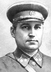 Генерал-майор Хоменко. 1940 г.