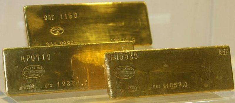 Золото с «Edinburgh».