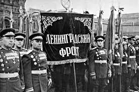 Сводный полк Ленинградского фронта на Параде Победы. Крайний слева - Н.П. Симоняк. 24 июня 1945 г.