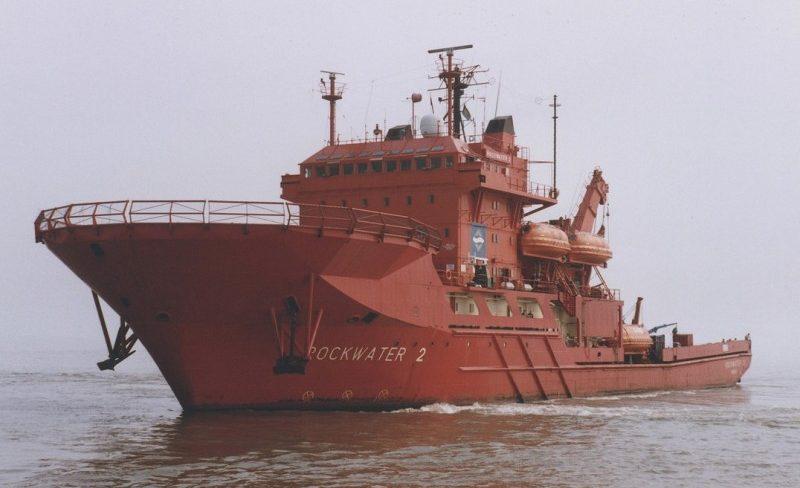 Спасательное судно «Deepwater-2».