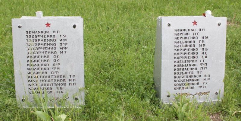 Мемориальные стелы на братских могилах.
