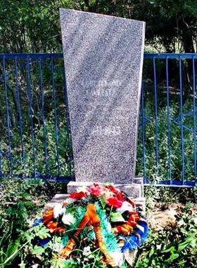 х. Грушевка Зимовниковского р-на. Братская могила советских воинов, погибших при освобождении хутора в январе 1943 года.