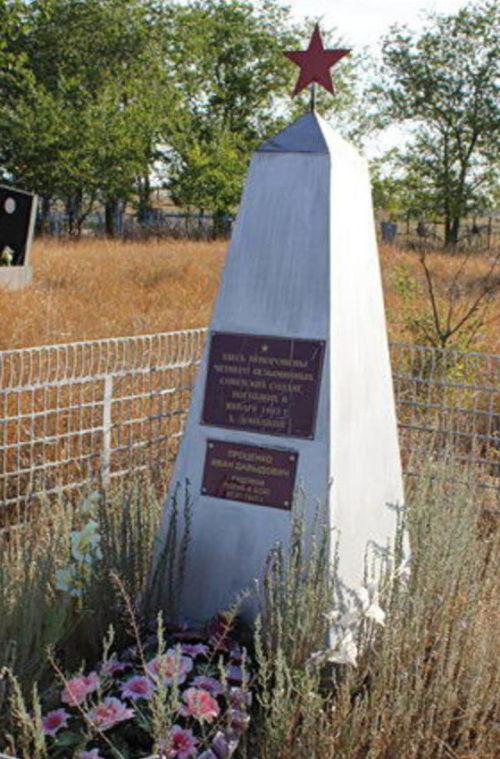 х. Донецкий Зимовниковского р-на. Братская могила советских воинов, погибших в январе 1943 года при освобождении хутора.