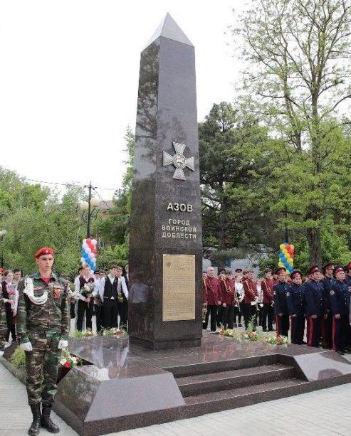 г. Азов. Памятный знак «Азов - город воинской доблести», установленный в 2018 году в сквере «Березка».