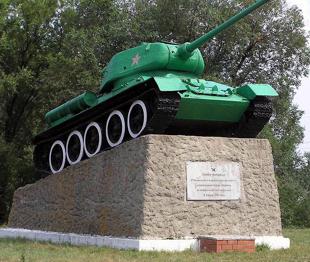 п. Зимовники. Памятник-танк Т-34 с посвящением: «Воинам-гвардейцам 5-го Зимовниковского механизированного корпуса, освобождавшим Зимовники от немецко-фашистских захватчиков 8 января 1943 года».