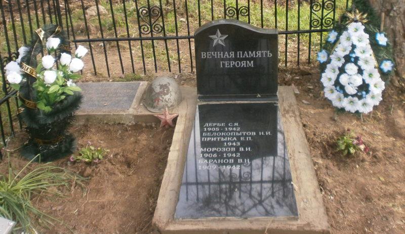 х. Перевальный Туапсинского р-на. Братская могила советских воинов, погибших в боях с немецко-фашистскими захватчиками.