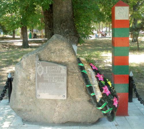 г. Азов. Памятник воинам-пограничникам Приазовья.