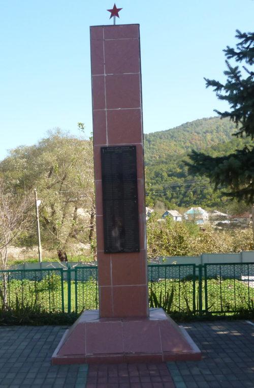 аул Псебе Туапсинского р-на. Памятник в честь земляков, установленный на территории школы.