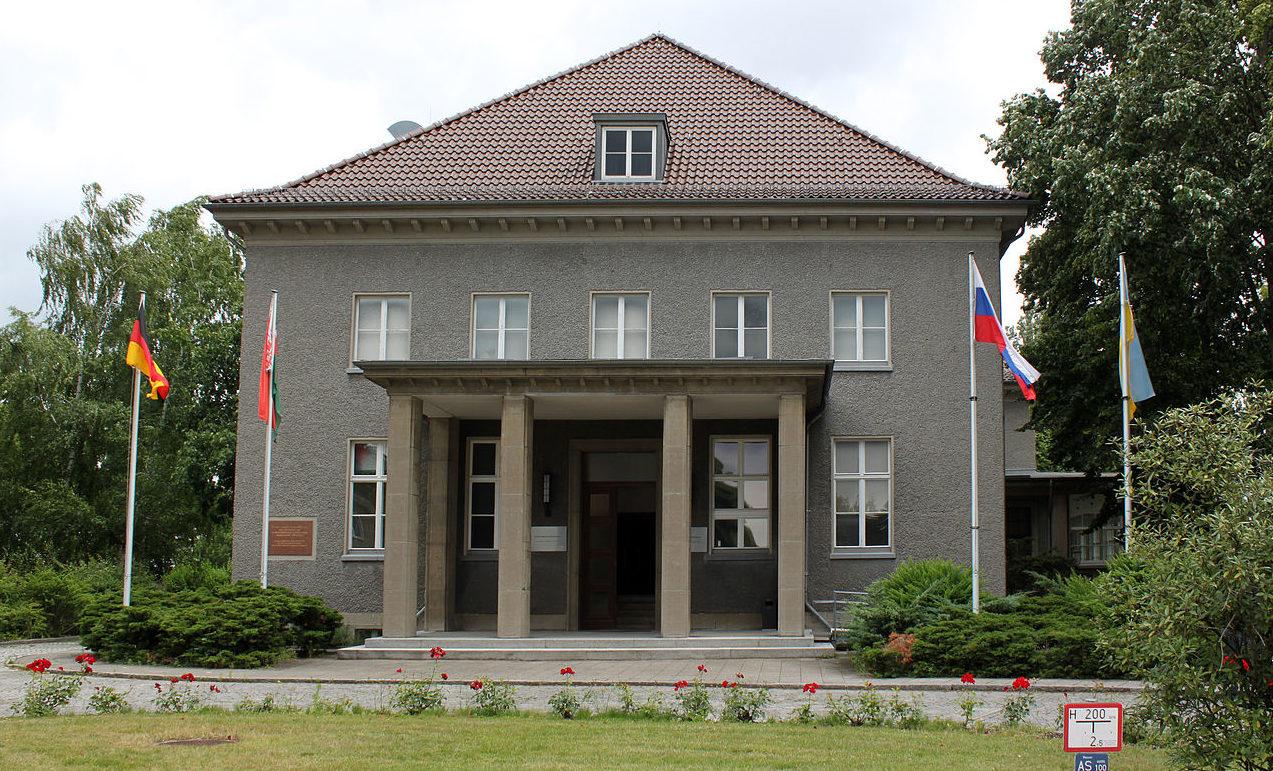 Здание в Карлсхорсте, в котором была подписана капитуляция.