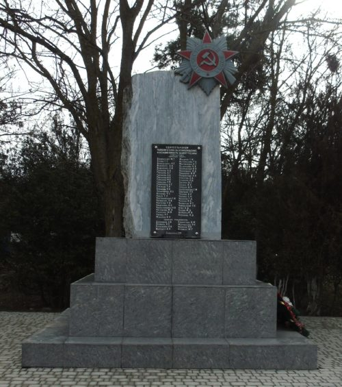 п. Ильич Темрюкского р-на. Памятник землякам, установленный по улице Ленина, 40б.