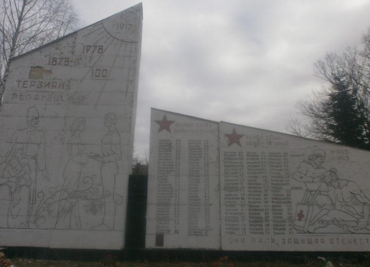 х. Терзиян Туапсинского р-на. Памятник, установленный на братской могиле, в которой похоронено 54 советских воина.