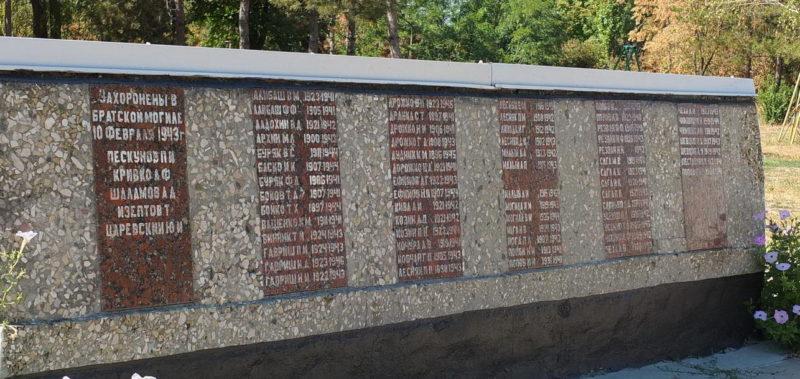 Памятные стелы на мемориале.