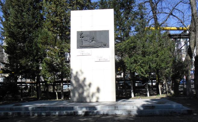 г. Туапсе. Памятник у Дома культуры железнодорожников, установленный на братской могиле советских моряков, погибших в боях с фашистскими захватчиками.