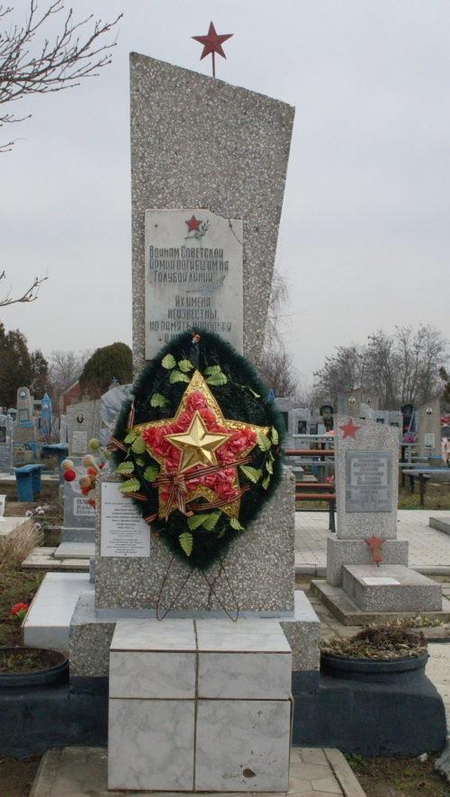 ст-ца. Курчанская Темрюкского р-на. Братская могила, в которой перезахоронено 12 советских воинов.
