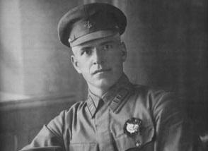 Майор Соколовский. 1928 г.