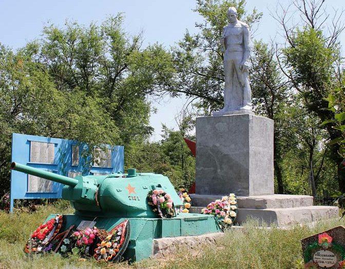 п. Зимовники. Братская могила неизвестных солдат, перезахороненных в 2009 году.