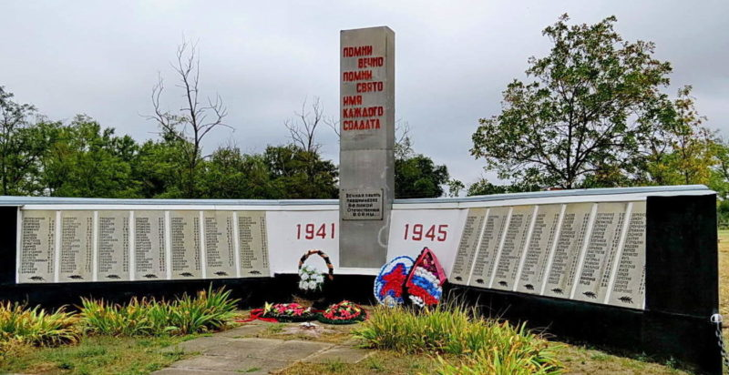 х. Малая Западенка Веселовского р-на. Мемориал, установленный на братской могиле, в которой похоронено 245 советских воинов.