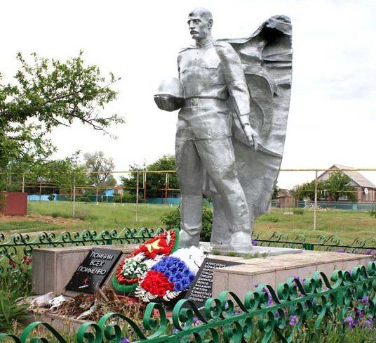 х. Маныч-Балабинка Веселовского р-на. Памятник, установленный на братской могиле, в которых похоронено 85 советских воинов, погибших в январе-феврале 1943 года в боях за хутор.