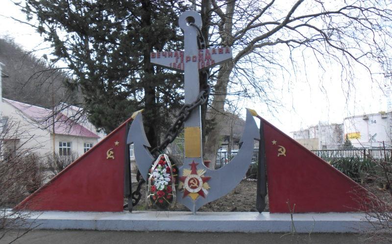 г. Туапсе. Памятник по улице Индустриальной 7, установленный в честь погибших в годы войны.