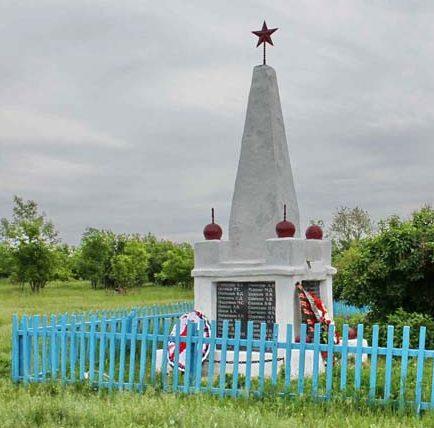 х. Свобода Веселовского р-на. Обелиск погибшим землякам.